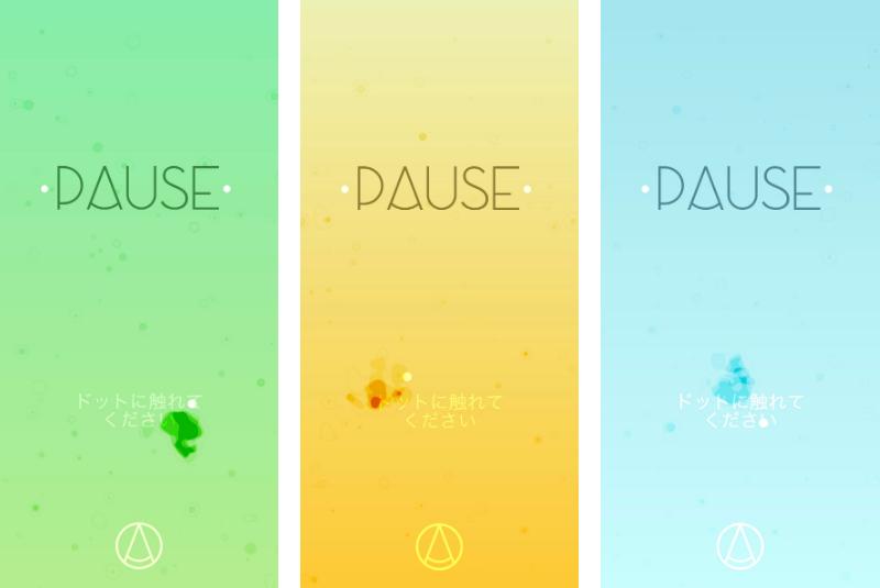 app_pause_fig_01